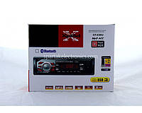Автомагнитола для авто MP3 630U ISO не съемная панель, LED, часы,  1DIN, SD / MMC / USB / МР3 / WMA/ FM / RCA / MUTE