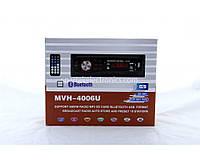 Автомагнитола для авто MP3 4006U ISO ISO FM / МР3 / WMA / SD / RCA / TFT, 1 DIN, 60дБ, DC 12V, 200W, несъемная панель