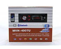 Автомагнитола для авто MP3 4007U ISO FM / МР3 / WMA / SD / RCA / TFT, 60W, 12V, 80дБ, пульт ДУ, Bluetooth
