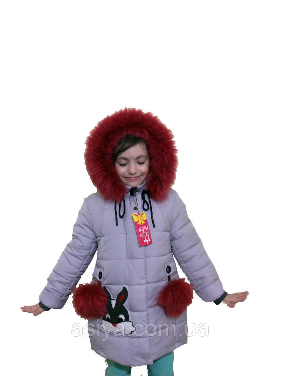 """Зимовий тепле пальто """"Заєць"""" сірого кольору"""