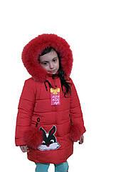 "Зимнее теплое пальто ""Заяц"" красного цвета"