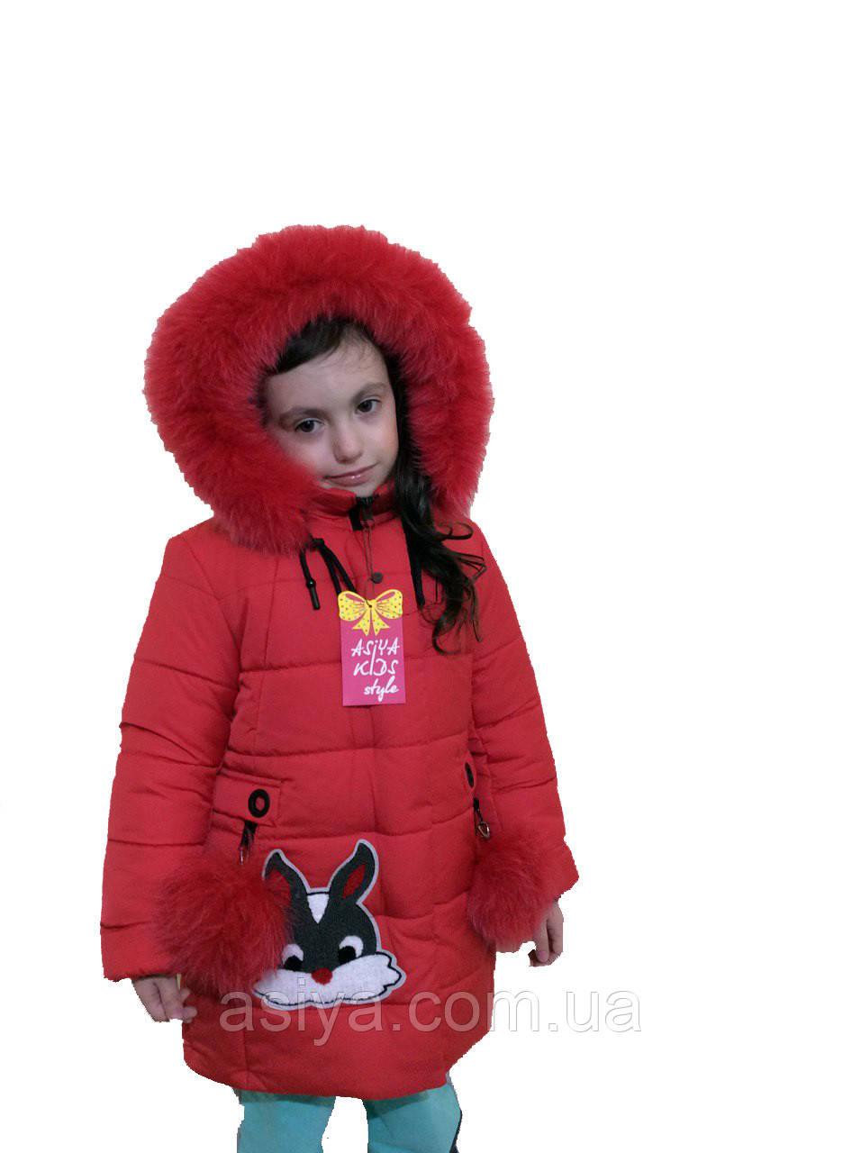 """Зимовий тепле пальто """"Заєць"""" червоного кольору"""