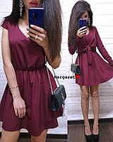 Костюм (платье и накидка), фото 1