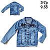 Джинсовая куртка пиджак 3-7 лет для мальчика оптом