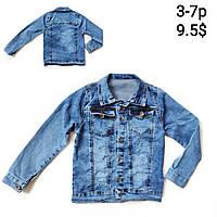 Джинсовая куртка пиджак 3-7 лет для мальчика оптом, фото 1
