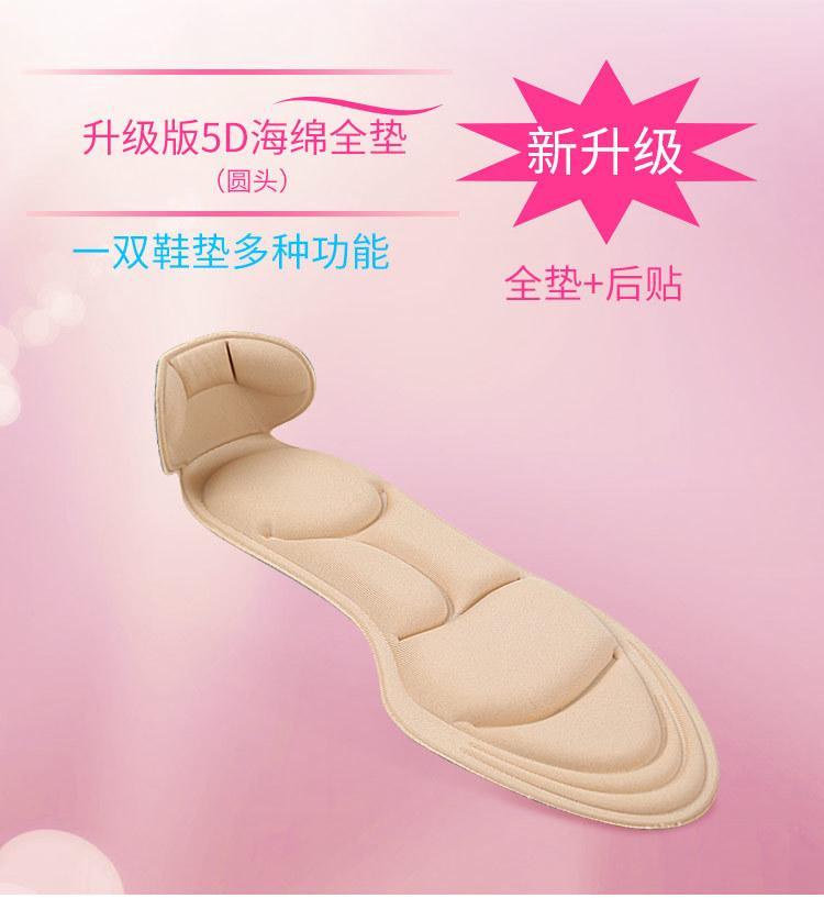 Стельки накладки мягкие в обувь от натирания пятки