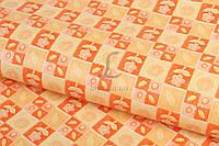 "Упаковочная бумага ""STAR"" для подарков, длина 10м, ширина 70см, Бумага для упаковки подарков, Подарочная бумага"