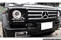 Штатные дневные ходовые огни (DRL) для Mercedes-Benz G W463