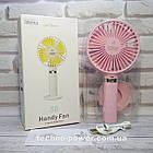 Портативный мини-вентилятор Handy Fan S8 Pink. Ручной вентилятор с аккумулятором S8 Розовый, фото 2