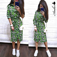 Платье Мишель, фото 1