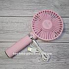 Портативный мини-вентилятор Handy Fan S8 Pink. Ручной вентилятор с аккумулятором S8 Розовый, фото 7