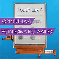 Матрица(экран+сенсон+подсветка) для PocketBook 627 Touch Lux4 Новая Оригинал