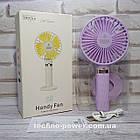 Портативный мини-вентилятор Handy Fan S8 Violet. Ручной вентилятор с аккумулятором S8 Фиолетовый, фото 2