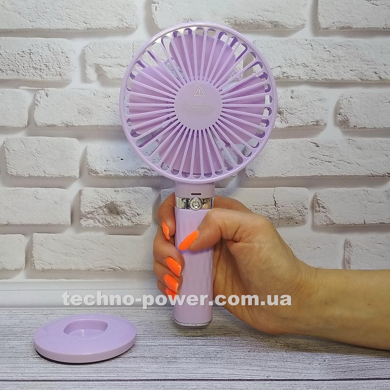 Портативный мини-вентилятор Handy Fan S8 Violet. Ручной вентилятор с аккумулятором S8 Фиолетовый