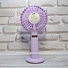 Портативный мини-вентилятор Handy Fan S8 Violet. Ручной вентилятор с аккумулятором S8 Фиолетовый, фото 4