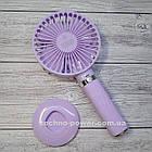 Портативный мини-вентилятор Handy Fan S8 Violet. Ручной вентилятор с аккумулятором S8 Фиолетовый, фото 8