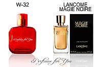 Женские духи Magie Noire Lancome 50 мл