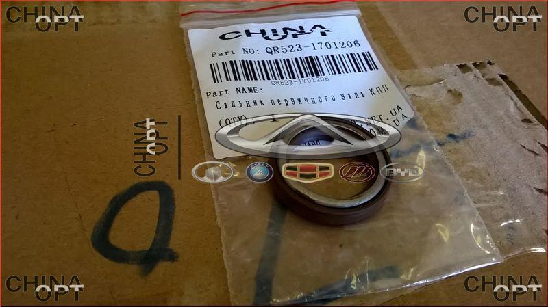 Сальник первичного вала КПП, Chery Tiggo [2.0, до 2010г.], QR523-1701206, Aftermarket