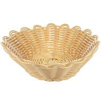 Корзинка для хлеба / фруктов Bear R85145 круглая, 20см, белая, плетеная, хлебница, корзинка плетеная, хлебницы без крышки