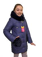 """Теплое зимнее пальто для девочки """"Сердечки"""" цвета джинс оптом и в розницу"""
