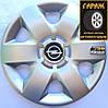 Колпаки модельные R14 SKS 215 c ЛЮБЫМ логотипом авто, фото 3