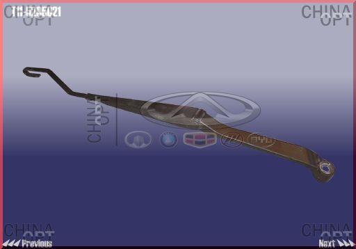 Поводок / рычаг стеклоочистителя правый, Chery Tiggo [1.8, до 2012г.], T11-5205021, Original parts