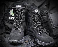Берцы облегченные черные летние Охрана Полиция Берцi Полiцiя