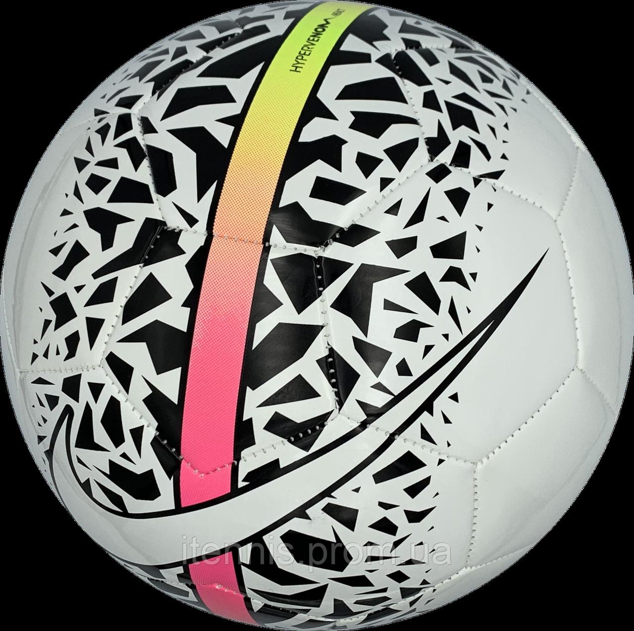 uk availability 15c5c d38ee Футбольный мяч Nike HYPERVENOM REACT white