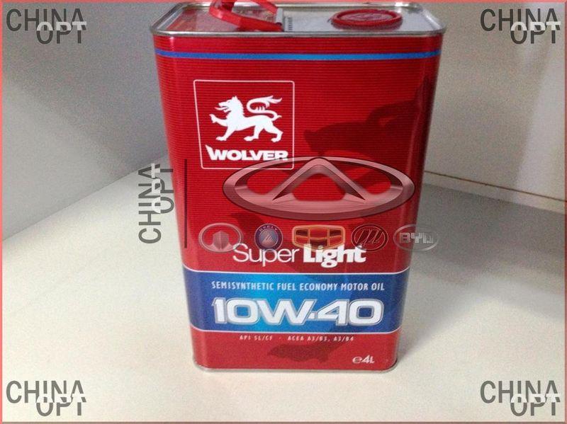Масло моторное полусинтетическое, 4 литра,  Semi Synthetic, Super Light 10W40, Wolver