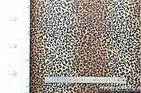 Алькантара самоклеющаяся Decoin (Корея) рысь 145х10см