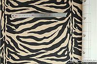 Алькантара самоклеющаяся Decoin (Корея) зебра бежевый 145х10см (тип Б)