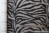 Алькантара самоклеющаяся Decoin (Корея) зебра светло-серый 145х10см (тип Б)