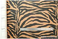 Алькантара самоклеющаяся Decoin (Корея) зебра мокко 145х10см (тип Б)
