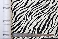 Алькантара самоклеющаяся Decoin (Корея) зебра белый 145х10см