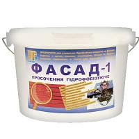 Гидрофобизатор Фасад-1 3 кг