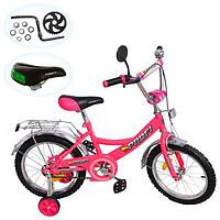 Детский велосипед PROFI (P 1244 А)