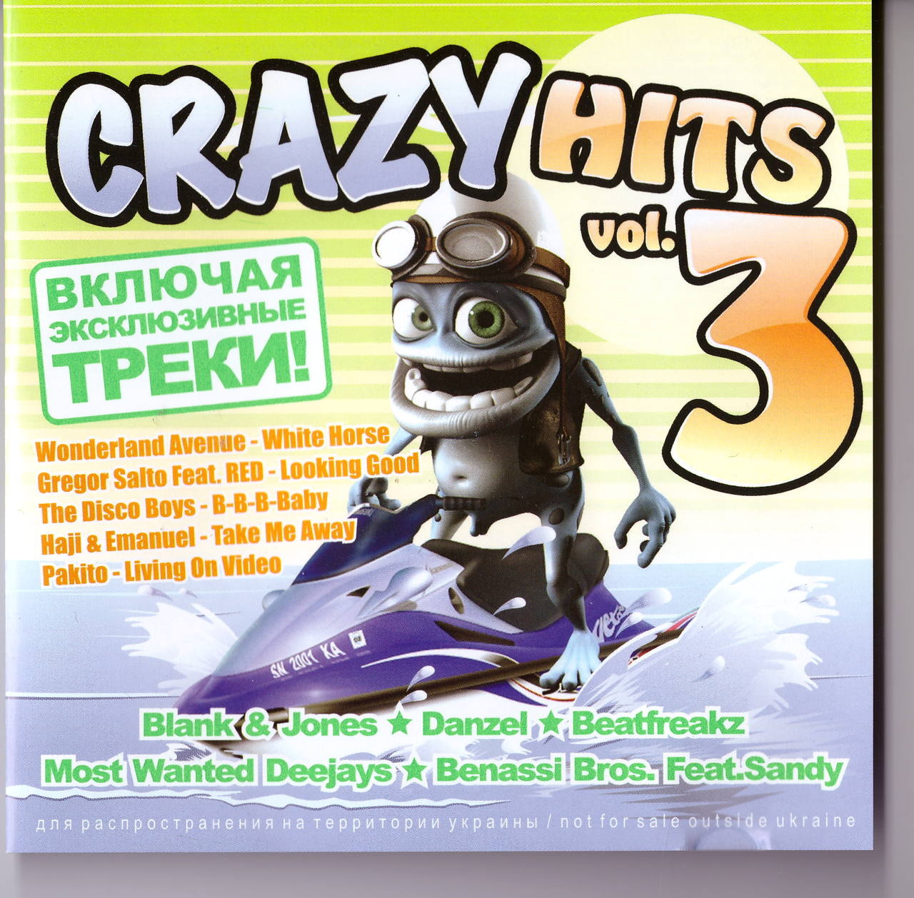 CD-диск Various Crazy Hits 3