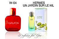 Женские духи Un Jardin Sur Le Nil Hermes 50 мл, фото 1