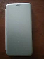 Чехол- книга Premium для Xiaomi Redmi GO (серебро), фото 1