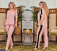 Женский костюм с лампасами больших размеров