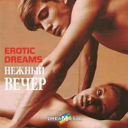 CD-диск Various Erotic Dreams - Ніжний Вечір