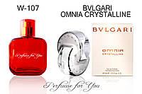 Женские духи Omnia Crystalline Bvlgari 50 мл