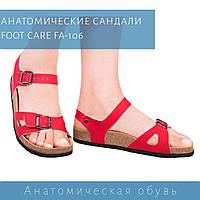 Анатомические женские сандалии FA-106, красные, фото 1