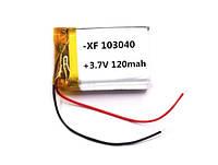 Аккумулятор литий-полимерный 1200mAh 3.7V 103040 3.7V , фото 1