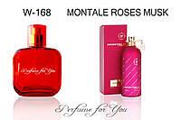 Женские духи Montale Roses Musk 50 мл, фото 1