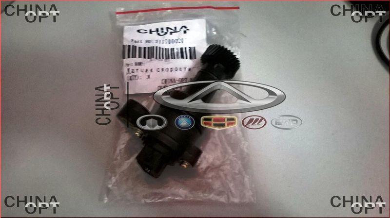 Датчик скорости, Lifan 520 [Breez, 1.6], 3117000201, Original parts
