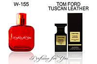 Женские духи Tuscan Leather Tom Ford 50 мл
