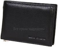 Мужской кожаный кошелек черный Marco Сoverna