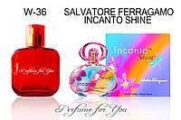 Женские духи Incanto Shine Salvatore Ferragamo 50 мл