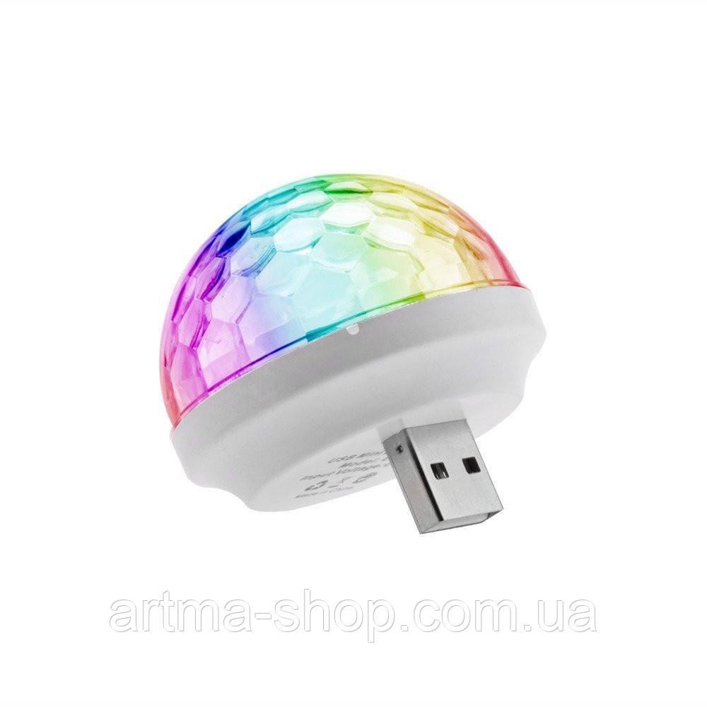 Диско шар MINI USB (активный с микрофоном)